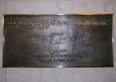 1 Engraved memory brass board